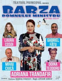 BARZA DOMNULUI MINISTRU