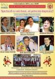 SPECTACOL CU VOIE BUNA, SA PETRECEM IMPREUNA (04-12-2018)