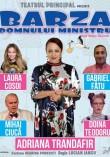 BARZA DOMNULUI MINISTRU (15-02-2020)